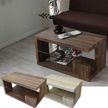 sand センターテーブル 幅75cm 木目調 テーブル リビングテーブル