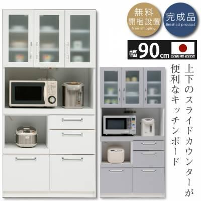 キッチン ボード 180